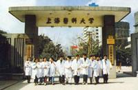 Shanghai Medical School